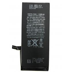 Akku iPhone 7  3.80V 7.45 Whr APN: 616-00256